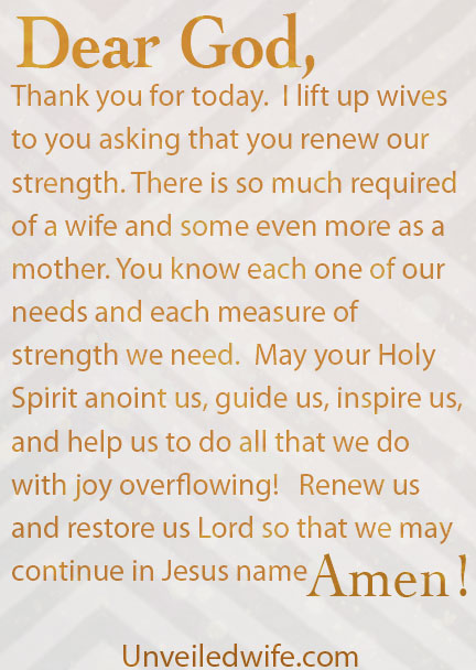 prayer-of-the-day-strength